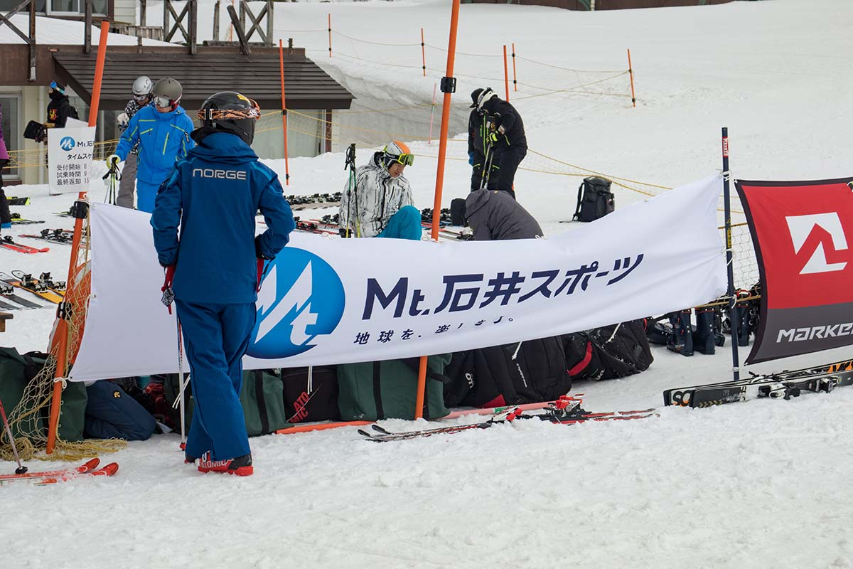ICI 石井スポーツ 20-21 ニューモデルスキー試乗会