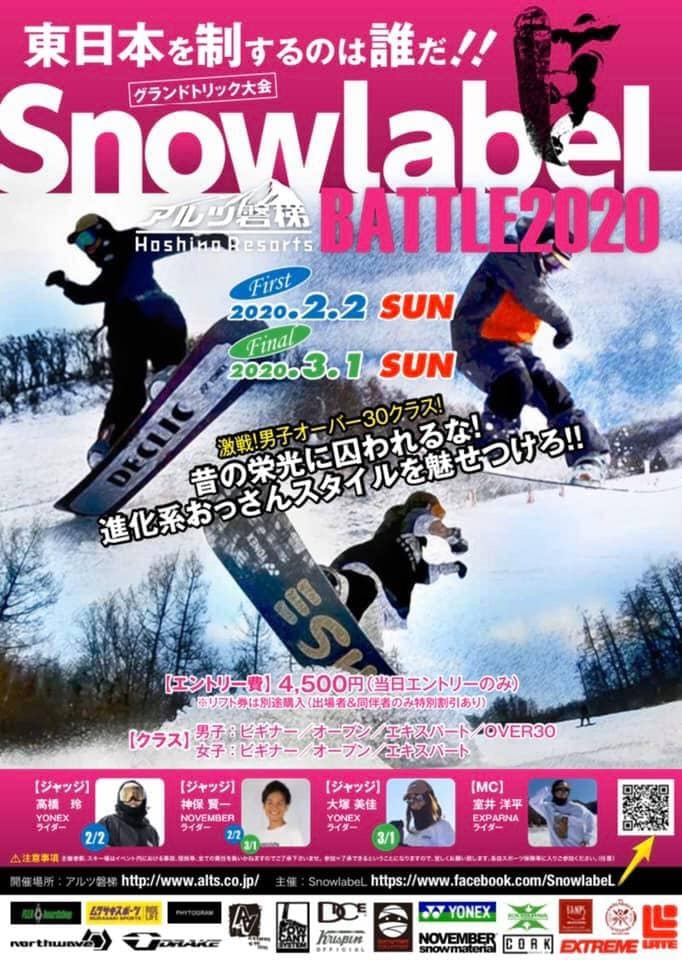 SnowlabeL Battle 2020 vol.2